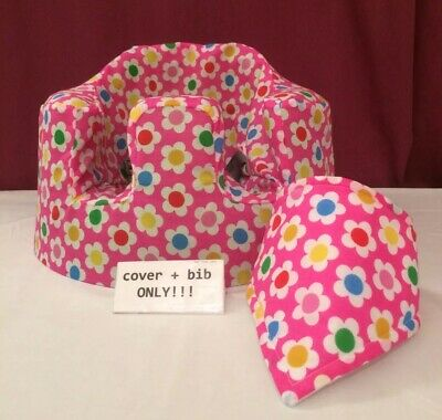 handmade seat cover with harness holes bumbo bib light pink flowers