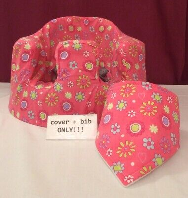 handmade seat cover with harness holes bumbo dusky pink flowers