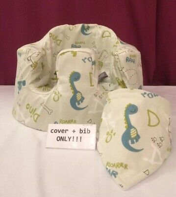 handmade seat cover with harness holes bumbo bib dinosaur