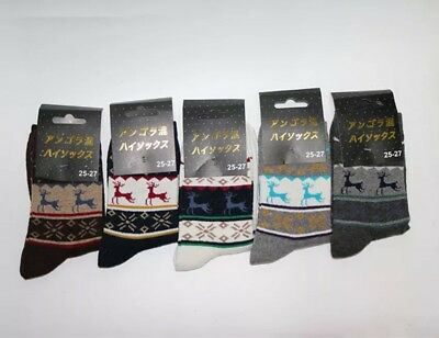 Casual Socks 5 pairs/lot New Winter Autumn Thick Warm Man Cashmere Wool For Men