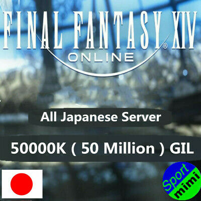 FINAL FANTASY XIV FFXIV GIL 50000K 50M All World JP Japanese Servers FF14 Gold