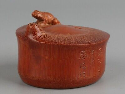 Chinese Exquisite Hand-carved frog Carving bamboo teapot