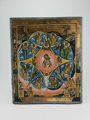 Antique Russian Icon Mother Of God The Burning Bush