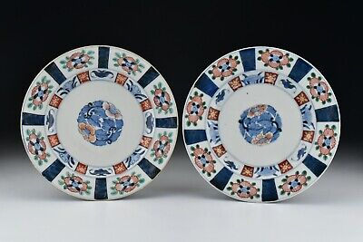 Signed Pair of Asian Imari Porcelain Plates