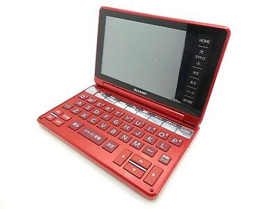 SHARP Colour Electronic Dictionary Brain Business Model Red System PW-SB1-R