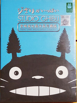 New Studio Ghibli 21 Special Edition Collection English Version Japanese Anime