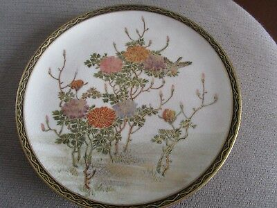 "Antique Japanese Satsuma Signed Hand Painted Chrysanthemums  Bird 7"" Plate"