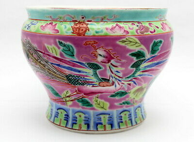 Fine Antique Straits Peranakan Nyona Chinese Famille Rose Porcelain Spittoon