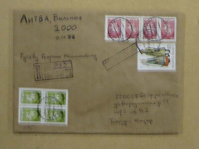 Belarus - 1996 Large Registered Cover Sent to Lithuania