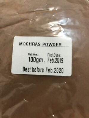 Pure Mochras Powder|Bombax Ceiba|Red Silk Cotton Tree 100g UK SELLER