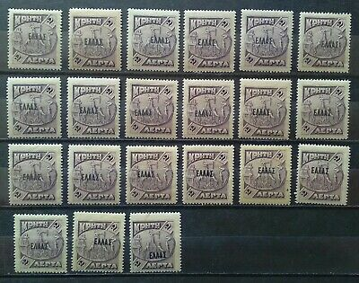 """Greece 1908 Crete 2l. small """"ΕΛΛΑΣ"""" 21 MNH stamps of various overprint positions"""