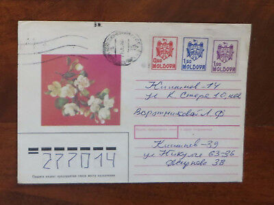 Moldova - 1997 Cover, Stamps with Crest