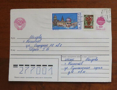 Moldova - 1993 Cover, Olympic & Overprinted Stamps