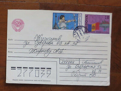 Moldova - 1993 Cover, Olympic & CSCE Stamps