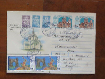 Moldova - 1993 Cover, Olympic & Various Stamps