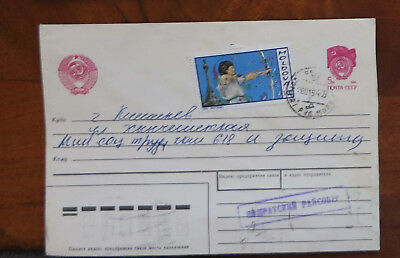 Moldova - 1994 Cover, 1.00r Olympic Stamp