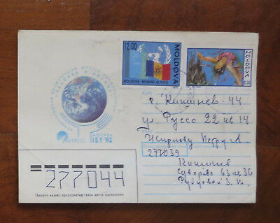 Moldova - 1993 Cover, Olympic & 12.00r 'ALONU' Stamps