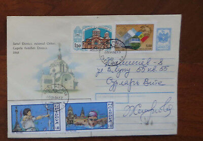 Moldova - 1994 Cover, 1.00r & 2.50r Olympics Stamps