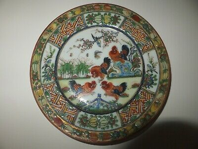 Chinese Old Porcelain Plate Hand Painted