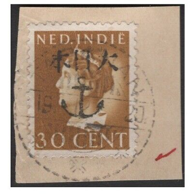 Netherlands Indies / Indonesia / Japanese Occupation