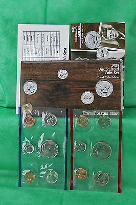 1985 P and D Annual United States Mint Uncirculated 10 Coin Set Complete