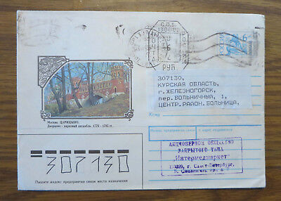 Moldova - 1992 Cover With Local Imprint