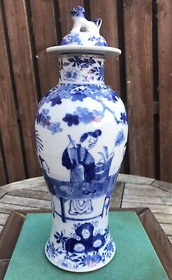 Antique Chinese Vase Blue And White Painted With Three Characters Amongst Trees