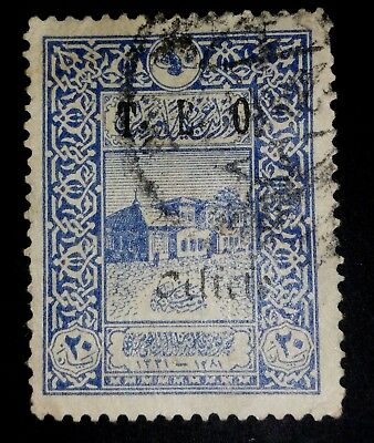 """CILICIA - USED - 1919  - """"T.E.O. Cilicie"""" OVERPRINTED ON 1916 TURKISH STAMPS!!!!"""