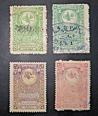 TURKEY OTTOMAN 4 Revenue Fiscal Stamps USED with OVERPRINTS - 100+ YEARS OLD