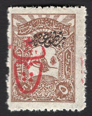 Turkey 1917 stamp Mi#570C MH CV=60€