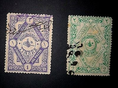 TURKEY - 100+ YEAR OLD Fiscal Issue -  Fine Used - 1p. PURPLE + 2p GREEN.   RARE