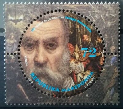 MACEDONIA 2018 - The 100th Ann. of the birth of Jacopo Tintoretto  MNH