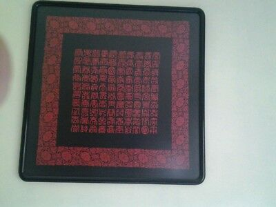 Longevity calligraphy (written 100 ways) printed on silk. Framed. Heibei China.