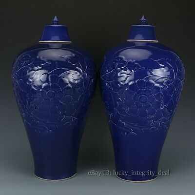 Pair of Huge Chinese Antique Monochrome Blue Glaze Porcelain Hat Vases