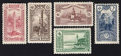 Turkey 1914 incomplete set of stamps Mi#229-233 MH