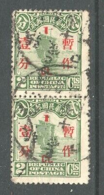 """China 1933 pair of 1c on 2c Michel 272 PLATE ERROR FOOT OF """"1"""" MISSING"""