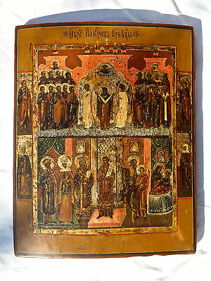 Icona russa antica originale, Russian icon, Russische Ikone, Icon, Ikon, Ikone.