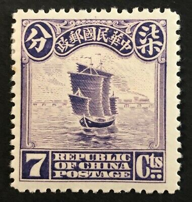 China 1913 stamp Mi#156-I MH CV=25€