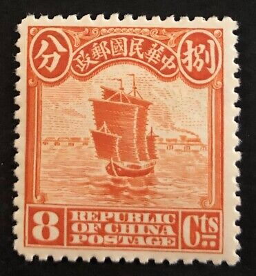 China 1913 stamp Mi#157-I MH CV=40€