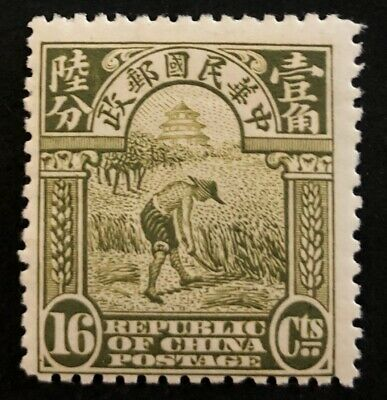 China 1913 stamp Mi#161-I MH CV=30€