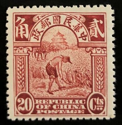 China 1913 stamp Mi#162-I MH CV=40€