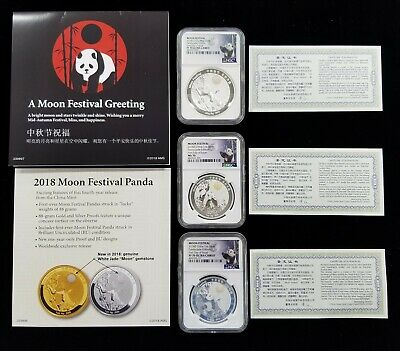 2018Z China Moon Festival Silver Panda Jade Edition First Day Of Issue NGC PF70