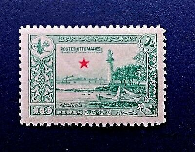 """TURKEY - Ottoman 1914 - Star OVERPRINT - 10 para-  MINT. - """"For Foreign Postage"""""""