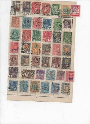 is60 Thailand album page 31 stamps mixed condition