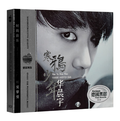 Hua Chenyu 华晨宇 華晨宇 寒鴉少年 + Greatest Hits 3CD 48 Songs HDCD HiFi Chinese Version