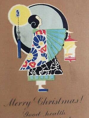 Antique Postcard Japanese Lantern Geisha Merry Christmas 1921 Rare Excellent