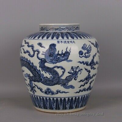 Nice Chinese Antique Ming Blue and White Dragon Porcelain big tank Vase Jar