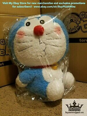 Doraemon Sitting, Looking Back Plush! + 1 Entry for Mystery Giveaway!