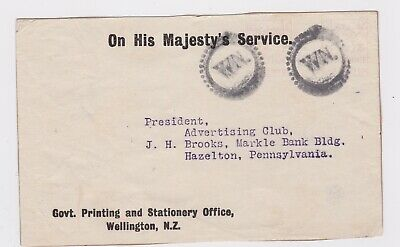 New Zealand  stamp government printing office mailing label (Used). WN cancel