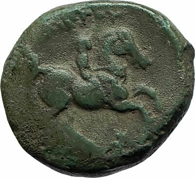 PHILIP II Alexander the Great Dad OLYMPIC GAMES Ancient Greek Coin Horse i76062